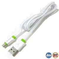 Cabo de dados V8 USB 2 Metros Sh01 Shinka