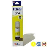 Garrafa de Tinta Epson EcoTank L6171 Amarelo Original 70ml