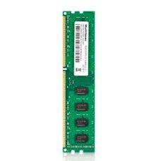 Memória 8GB DDR3 1600 Mhz Multilaser